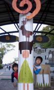 到津の森201204