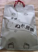 ぬれ煎餅01