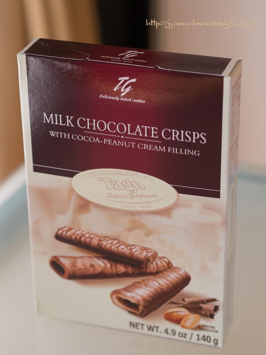 ミルクチョコレートクリスプ