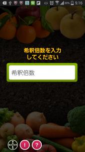 2014_11_28 05_14_48