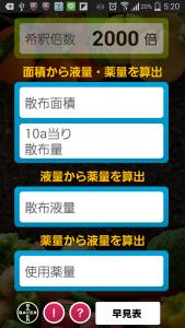 2014_11_28 05_19_13