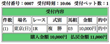 スクリーンショット 20141012 110125