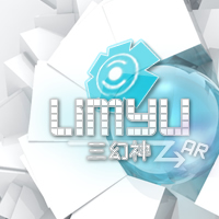 Limyu.jpg