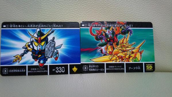 C360_2012-09-26-00-09-00.jpg