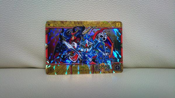 C360_2012-09-27-23-54-35.jpg