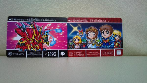C360_2012-09-27-23-56-33.jpg