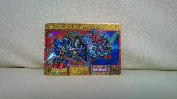 C360_2012-10-17-00-17-04.jpg