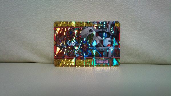 C360_2012-10-17-00-18-49.jpg