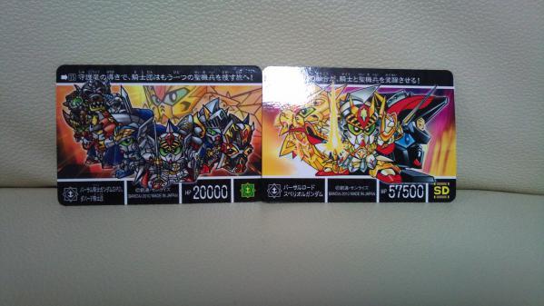 C360_2012-10-18-00-29-34.jpg