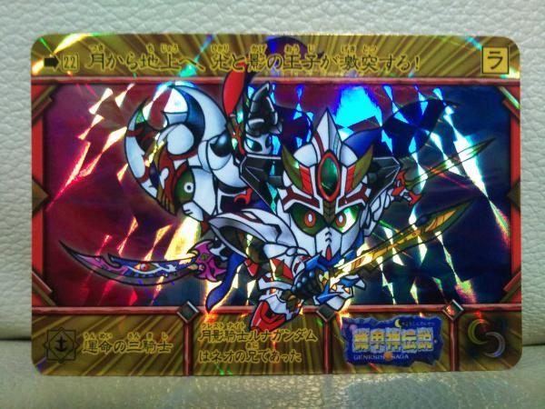 C360_2012-10-28-01-37-21.jpg