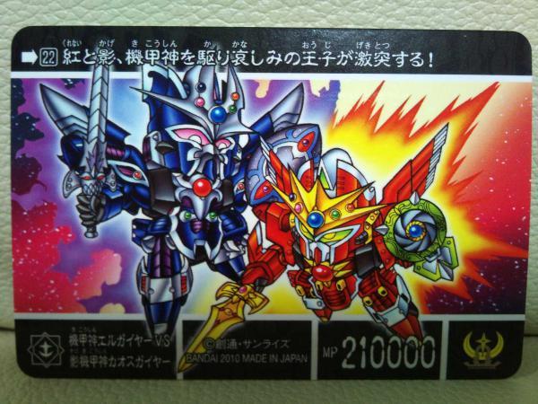 C360_2012-10-28-01-39-31.jpg