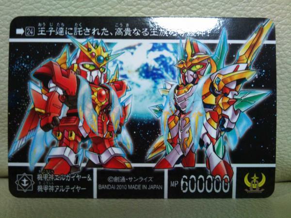 C360_2012-10-28-01-39-50.jpg