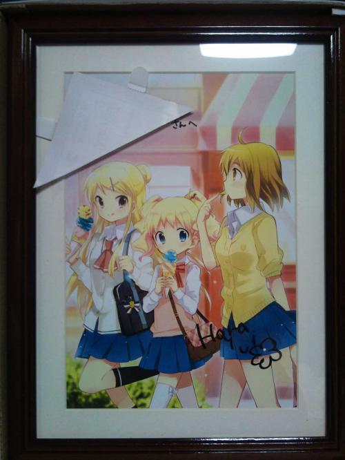 C360_2012-11-04-21-45-13.jpg