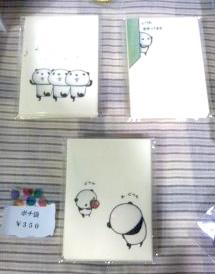 ブログ神戸アート&手づくりバザール02