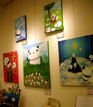 ブログちいさな動物園展01