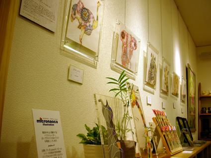 ブログ小さな動物園展06