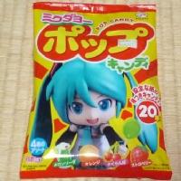 mikudayo20121205_01s.jpg