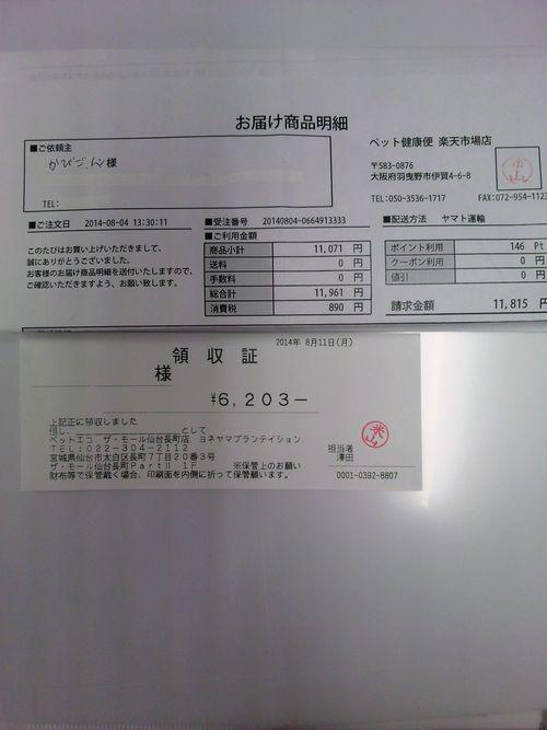 TS3U0009.jpg