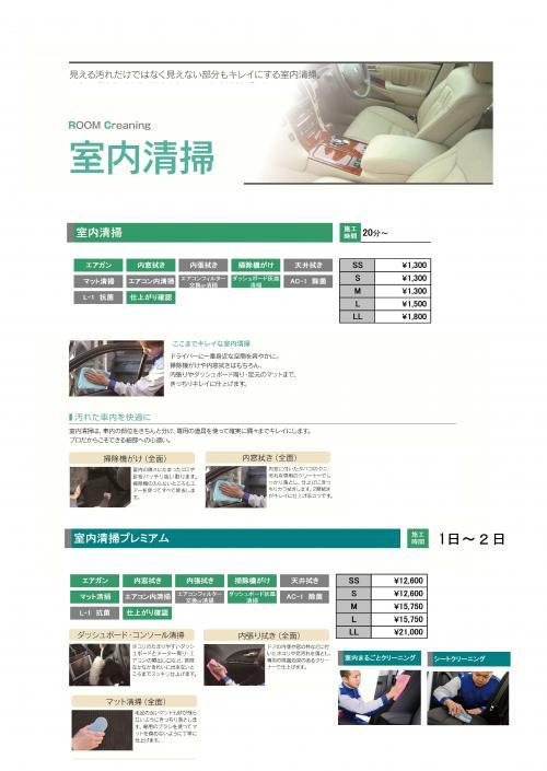 11-4_convert_20120628104553.jpg