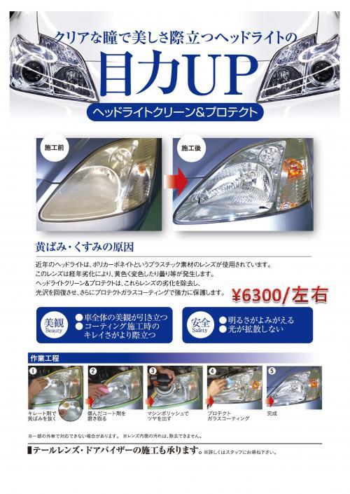 11-5_convert_20120628104535.jpg