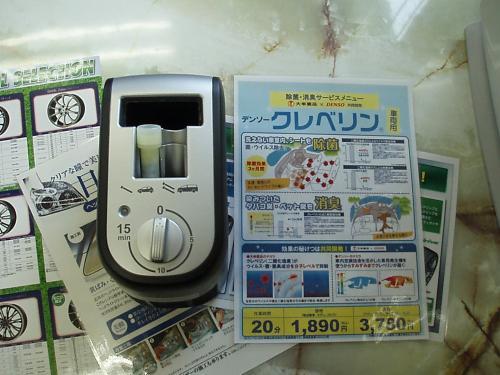 P6090001_convert_20120609102327.jpg