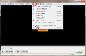 VLC01.jpg