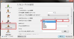 VLC02.jpg