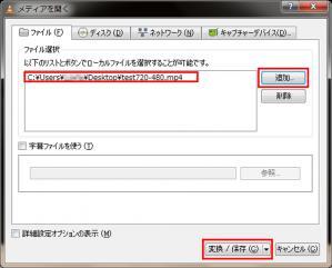 VLC04.jpg