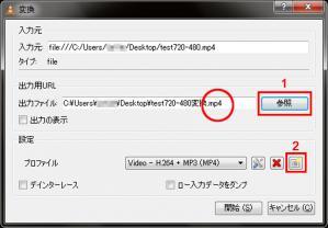 VLC05.jpg