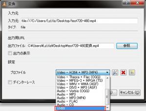 VLC09.jpg