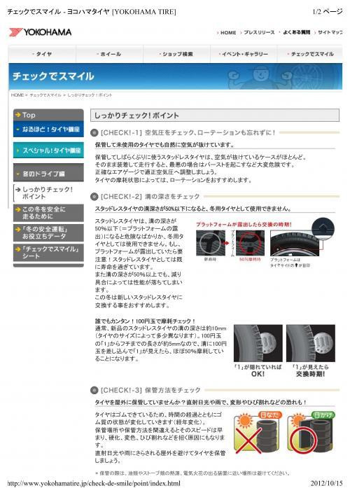 index_convert_20121015094652.jpg