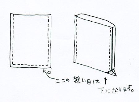 11--6.jpg