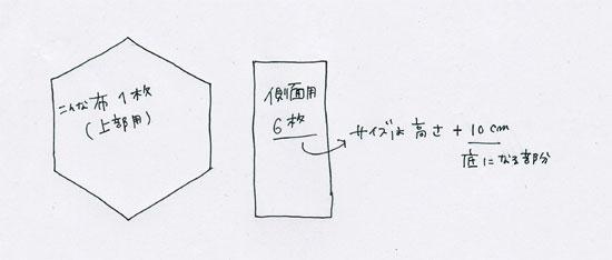 7-11.jpg