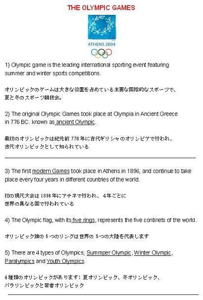 Olympics EG 1