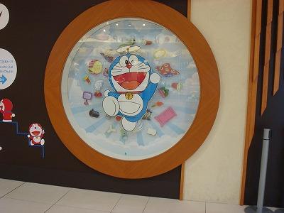 千歳空港2012-09-001