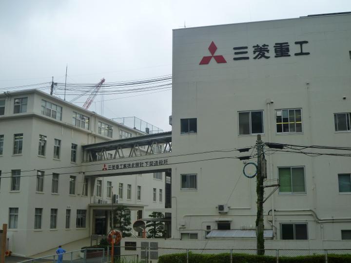 三菱自動車工業(株)岡崎製作所 工場見学※現在 …