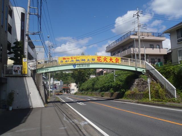 自宅~津久井湖~高尾H24.8 117