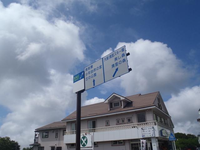 清里~出合小屋~天狗尾根~赤岳~美濃戸H24.8.12 004