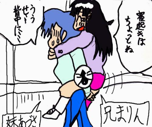 譁ー1繧ウ繝・_convert_20120715095117