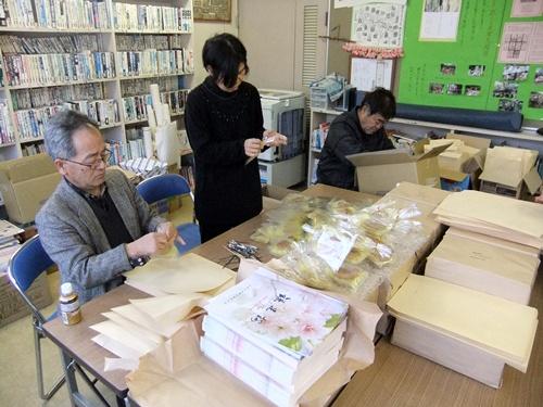 2013.2.16 鎌足桜植樹祭(パンフレット入れ) 046