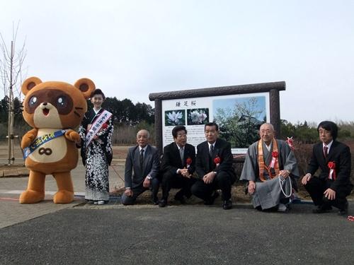 2013.2.17 鎌足桜植樹祭(市制70周年記念事業) 070
