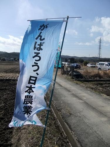 2013.2.24 展示会(小櫃クボタ) 031 (2)