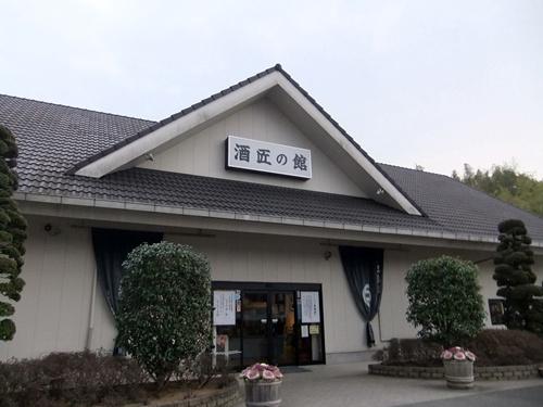 2013.3.10 水仙ロード(ソムリエハウス) 042