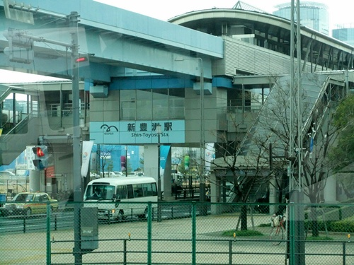 2013.3.14 男の料理教室(豊洲) 001 (9)