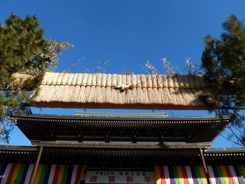 2014.1.12 成田山(初詣)みのる観光 101 (2)