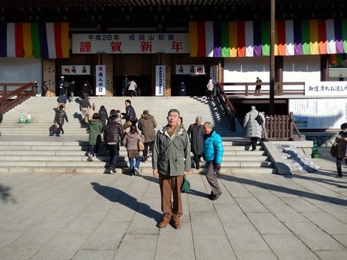2014.1.12 成田山(初詣)みのる観光 101 (17)