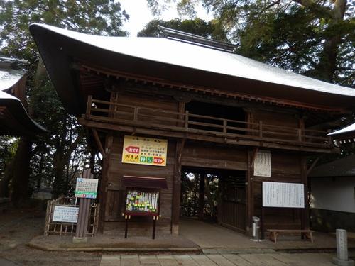 2014.2.4 初雪(高蔵寺) 005