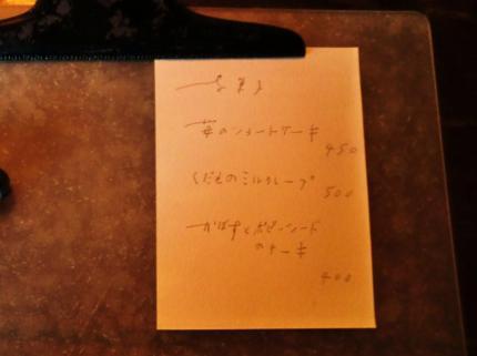 2013.12.21 nokos2