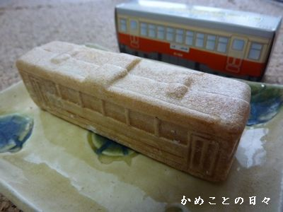 P1510325-mona.jpg