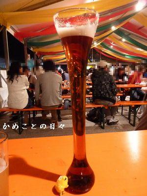 P1520361-beer5.jpg